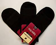 Носки мужские средней длины черного цвета