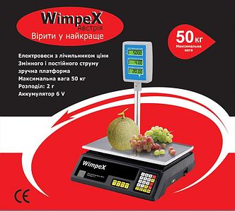 ВЕСЫ ТОРГОВЫЕ  WIMPEX 40 КГ  СО СТОЙКОЙ  (6 V)