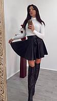 Короткая юбка колокольчик из экокожи (цвета)