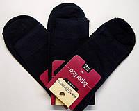 Носки мужские средней длины темно-синего цвета