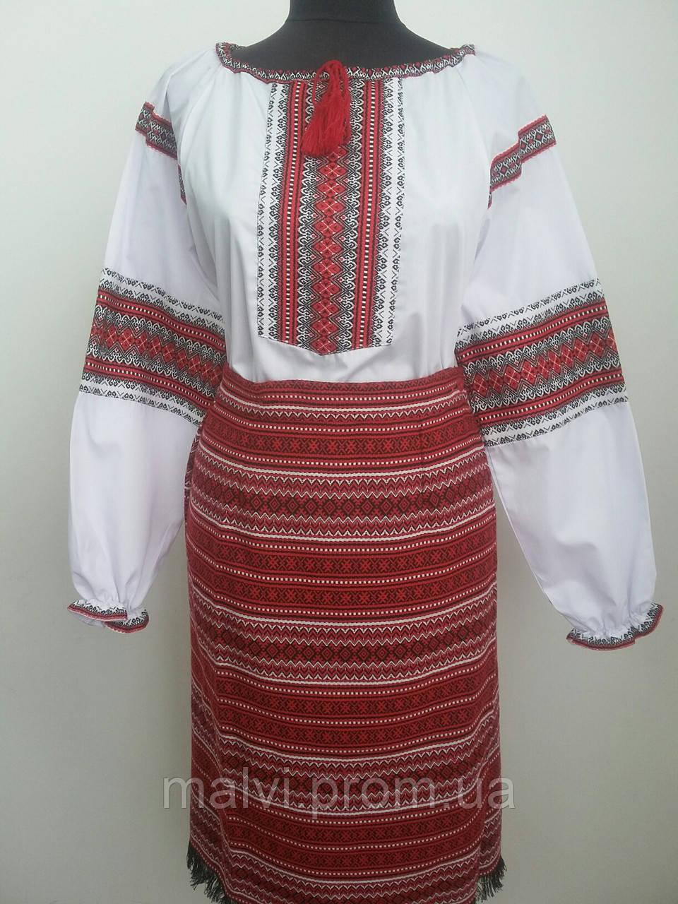 Костюм жіночий в українському стилі сорочка і плахта - Інтернет-магазин