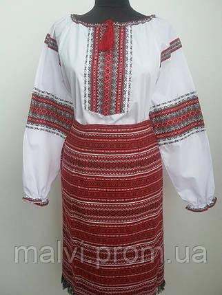 Костюм жіночий в українському стилі сорочка і плахта  продажа 72a3d3cd1fee0