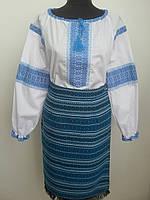 Жіночий костюм в українському стилі сорочка  і плахта