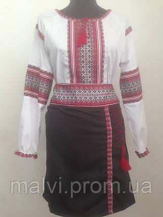 Жіночий костюм в українському стилі сорочка і спідниця  продажа ... d0e4c5c512aa2