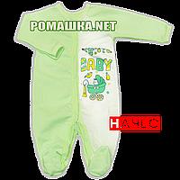 Человечек для новорожденного р. 80-86 с начесом ткань ФУТЕР 100% хлопок ТМ Алекс 3042 Зеленый5 80