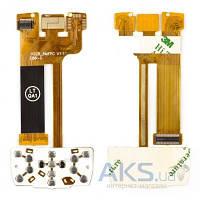 Шлейф для Nokia E66 межплатный с клавиатурным модулем [без камеры]