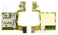 Шлейф для Nokia N97 mini с разъемом карты памяти