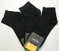 Короткие спортивные носки для мужчин графитового цвета