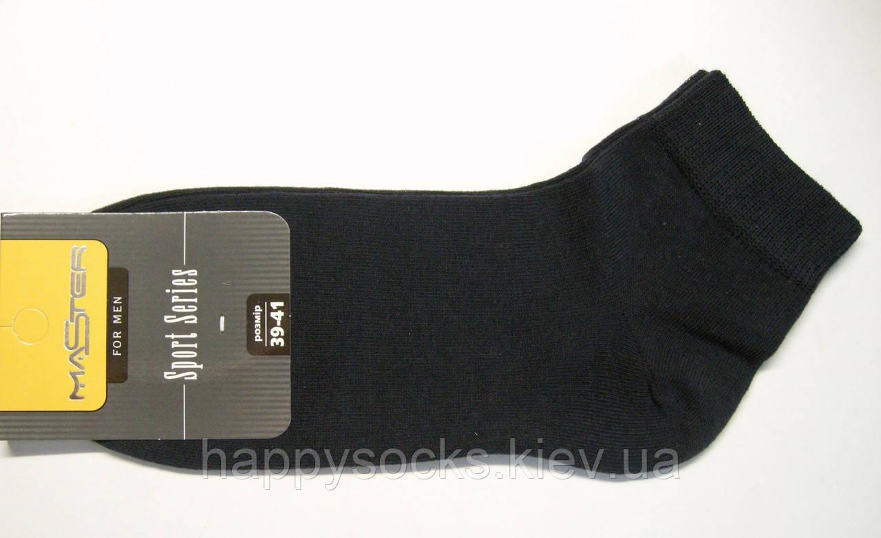Укороченные хлопковые носки для мужчин графитового цвета