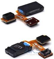Шлейф для Samsung S5830 Galaxy Ace с динамиком, датчиком приближения