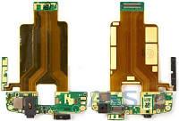 Шлейф для HTC T8282 Touch HD с камерой, кнопками включения, коннектором наушников, боковыми клавишами и компонентами