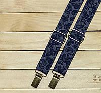 Подтяжки для брюк I&M (030132)