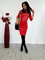 Красный костюм из экокожи с юбкой