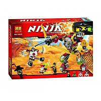 """Конструктор Bela Ninja 10525 """"Робот Ронина"""" 454 детали"""