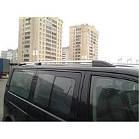 Рейлинги Volkswagen Т5 /коротк.база /Skyline Хром /Abs