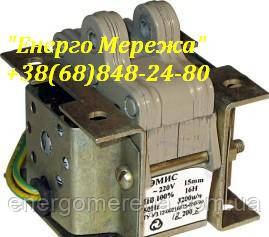 Электромагнит ЭМИС 2200 380В ПВ 100%