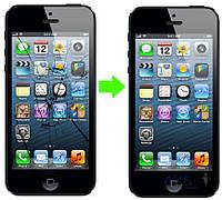 Aksline Замена стекла на iPhone 5 (в стоимость услуги входит стоимость стекла)