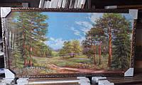 Картина з пейзажем