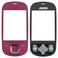 Клавиатура (кнопки) Nokia 7230 Pink