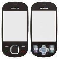 Клавиатура (кнопки) Nokia 7230 Black