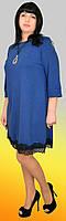 Женское платье большого размера №1263