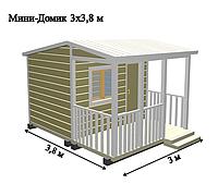 Дачный дом 3*3.8м с террасой.