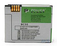 Аккумулятор Motorola K1 / BC50 / DV00DV6146 (660 mAh) PowePlant