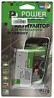 Аккумулятор HTC One V T320e / G24 / BK76100 / DV00DV6191 (1500 mAh) PowerPlant