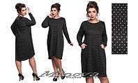 Женское трикотажное платье большого размера 88361 (бат)
