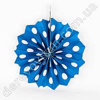 Подвесной веер, синий в белый горох, 20 см - бумажный декор-розетка