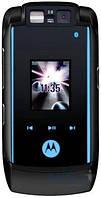 Стекло для Motorola V6 внешнее Original