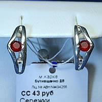 Серебряные серьги цирконием им. рубина сс-43руб