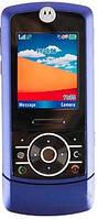 Стекло для Motorola Z3 Original