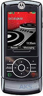 Стекло для Motorola Z6 Original