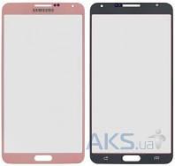 Стекло для Samsung Galaxy Note 3 N900, N9000, N9005, N9006 Original Pink