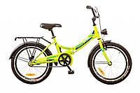 """Детский складной велосипед 20"""" Formula SMART 2017"""