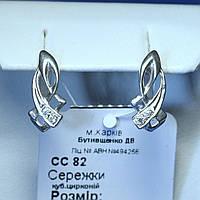 Серебряные серьги с белым куб. цирконием сс-82