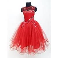 Платье Выпускное Дарина HarMedp-009