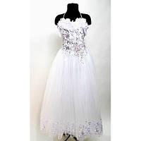 Платье Выпускное Золушка HarMedp-013