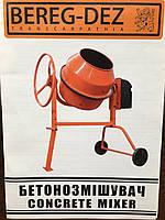 Бетонозмішувач Bereg-Dez Тиса В-135 ( 135 л.)