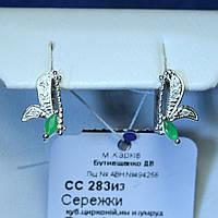 Детские серебряные сережки с цирконием сс-283из