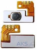 Шлейф для Samsung i9100 Galaxy S2 с кнопкой включения Original