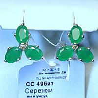 Серебряные серьги Трилистник с зеленым цирконием сс-496из