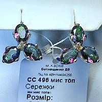 Серебряные серьги с цирконием (имитация мистик топаза) сс496мистоп