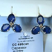 Серебряные серьги с синим фианитом Трилистник сс-496сап