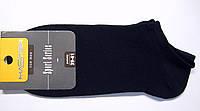 Короткие мужские носки темно-синего цвета
