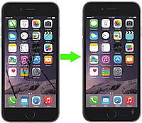 Aksline Замена стекла на iPhone 6 plus (в стоимость услуги входит стоимость стекла)