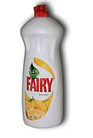 Средство для мытья посуды Fairy — Лимон 1л. (Польша)