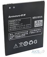 Аккумулятор Lenovo S920 IdeaPhone / BL208 / BML6361 (2250 mAh) ExtraDigital