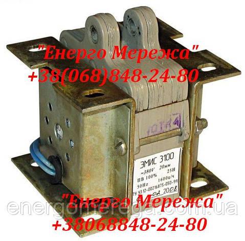 Электромагнит ЭМИС 3100 220В ПВ 15% , фото 2